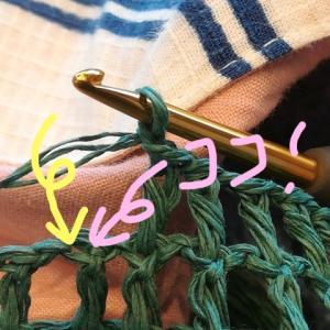 麻のエコバック(2):長編みが縦にぴしっと揃うと嬉しいよね