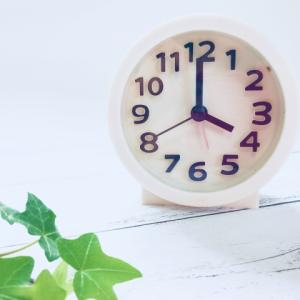 [おはよう!]超早起きを達成するコツ