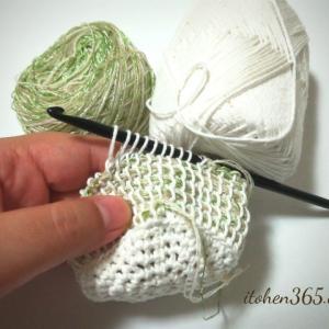 《新作》ダブルフックアフガンで編む「一期一会糸」使用の水筒ケース