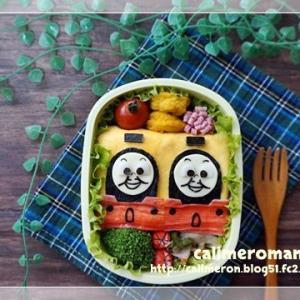 きかんしゃトーマス☆ビルとベンのお弁当
