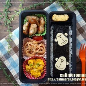 【息子のオベントウ】 海苔弁☆エネゴリくんのお弁当