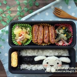 【息子のオベントウ】 クレヨンしんちゃん☆シロのお弁当