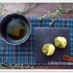 【スイーツいろいろ♪】 サツマイモ茶巾