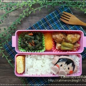 【娘のオベントウ】 冬支度な女の子のお弁当