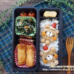 【息子のオベントウ】 クリスマス☆くまのお弁当