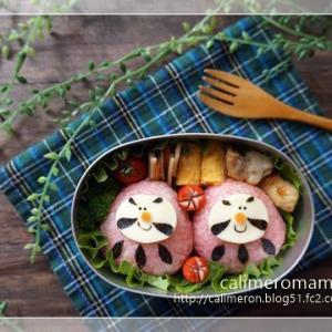 ダルマのお弁当
