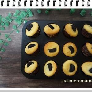 【スイーツいろいろ♪】 オレオカップケーキとミニガトーショコラ