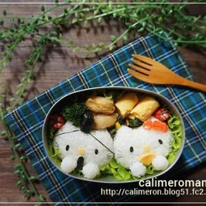 ひな祭り☆キティちゃんお雛様のお弁当