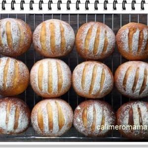 【パンいろいろ♪】 ミルクハース・ヴィエノワ・白パン