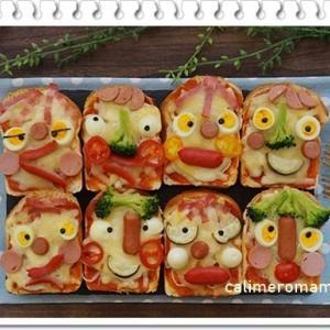 【パンいろいろ♪】 顔パンピザ