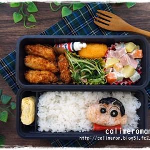 【息子のオベントウ】 クレヨンしんちゃんのお弁当