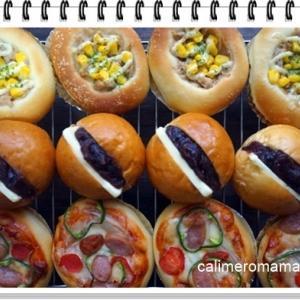 【パンいろいろ♪】 ツナコーン・あんバター・ピザパン