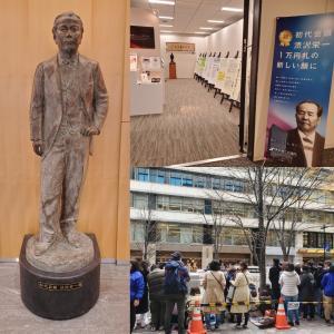 今日は東商さんで渋沢栄一記念セミナーの司会。