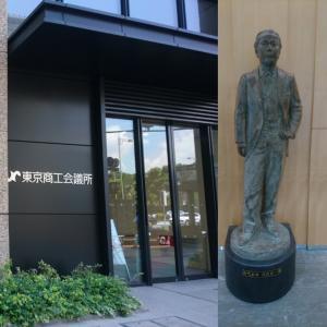 久々に東京商工会議所本部にて司会のお仕事。