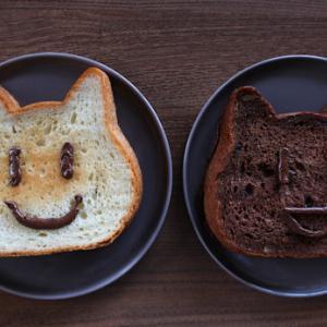 ねこのパン