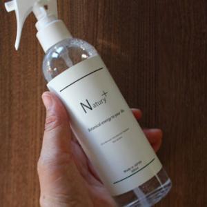 【モニター】マルチに使えるボタニカル除菌スプレー