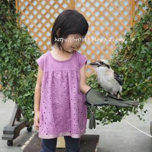 2019年夏の思い出④ 掛川花鳥園