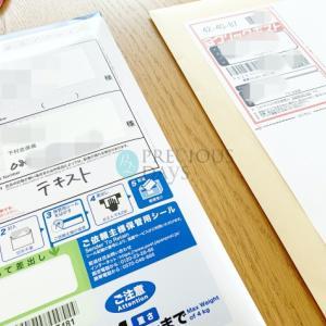 郵便料金どれがお得?比較してみました。