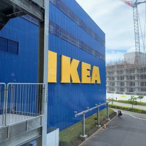 数ヶ月ぶり!IKEAに行ってきました。