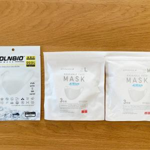 ユニクロエアリズムマスクと冷感マスク