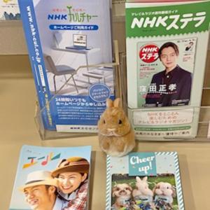 NHK青山教室、オンライン、横浜アトリエ教室、色々やってます。