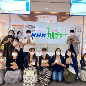 NHK梅田教室レッスン中のサプライズと2周年記念♪