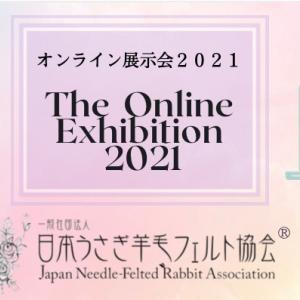 27(月)21時から!オンライン展示会後半部分の再配信チャレンジします!