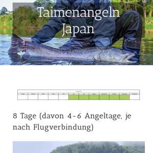 海外から見た日本のイトウ釣り