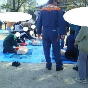 熊谷市 地域の防災訓練実施!