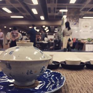 """3年前の""""2015エコ茶会へ""""記事を振り返る"""