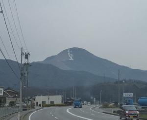 五島をめざす旅 2019冬 55日目 関ヶ原を越えて