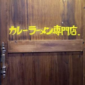 旬彩堂@ラーメン 大阪 北新地