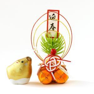 新春のご挨拶~手作り石けん&ハーブアロマKARIN*KORIN@東京板橋&札幌