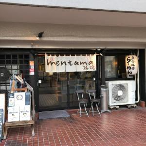江坂ランチ~麺魂~
