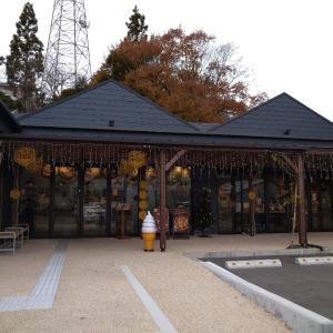 神戸養蜂場へ