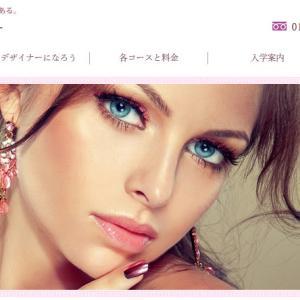 【お知らせ】リタアカデミー中国語ページを公開しました!中文页面已经发布