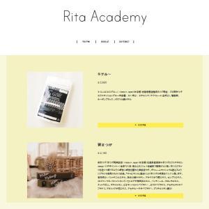 リタアカデミーのネットショップが出来ました(^^)/