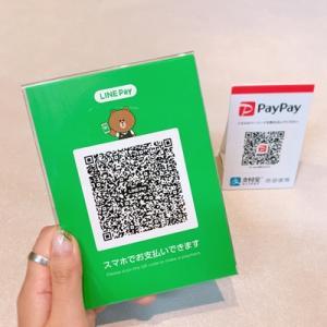 【仙台本校】PayPayに引き続き、LINE Pay導入しました!