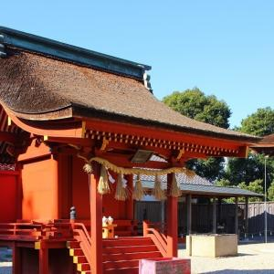 伊賀八幡宮 No.17