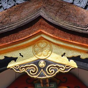 伊賀八幡宮 No.15