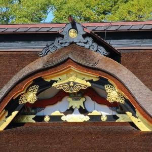 伊賀八幡宮 No.13