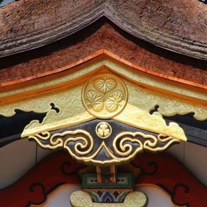 伊賀八幡宮 No.14