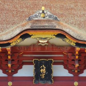 伊賀八幡宮 No.7