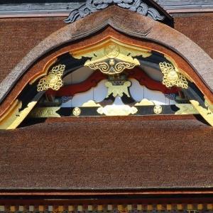 伊賀八幡宮 No.12