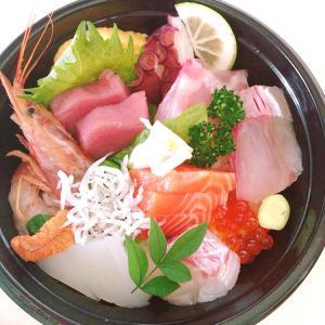 五月本店さんの海鮮丼テイクアウト☆