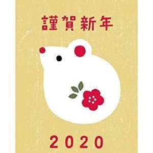 謹賀新年☆和 着付教室☆