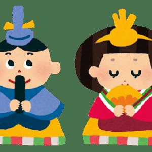 💕11回目のイベントは~♪♪♪ 🍑桃の節句🍑女児💚祝い着💚(三歳&七歳)着付け料金¥1000円¥ポッキリキャンペーン を☆開催いたします💕