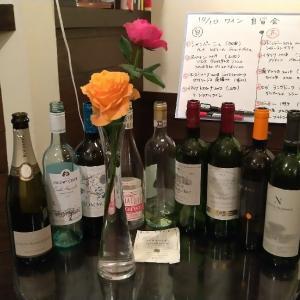 ワイン自習会
