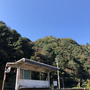 三江線 廃路線の旅 その4(石見都賀駅跡~)