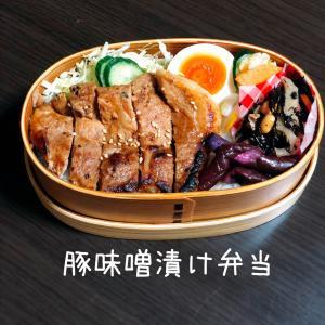 11/15豚味噌漬け弁当・モツ煮